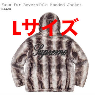 Supreme - Faux Fur Reversible Hooded Jacket