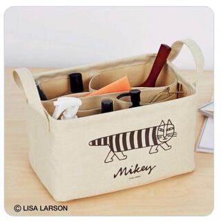 リサラーソン(Lisa Larson)のリサラーソン  仕切りたっぷり収納ボックス(ケース/ボックス)