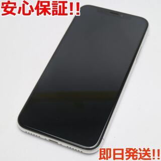 アイフォーン(iPhone)の美品 SOFTBANK iPhoneX 64GB シルバー (スマートフォン本体)