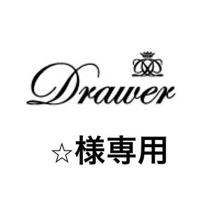 Drawer - 新品未使用タグ付!drawer ウールケヌキレザーポケットコート ブラック 36