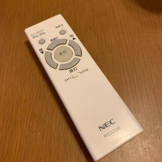 エヌイーシー(NEC)のNEC LEDシーリングライトリモコン(その他)