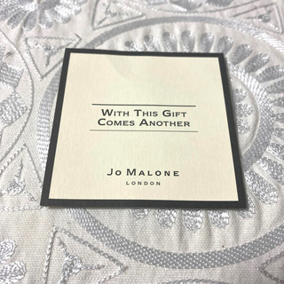 ジョーマローン(Jo Malone)のジョーマローン JoMALONE トリートメントチケット(ボディローション/ミルク)