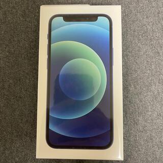 Apple - 新品未開封 iPhone 12 mini ブルー 64GB SIMフリー