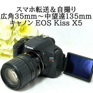 Canon - ★スマホ転送&自撮り★Canon キャノン EOS Kiss X5
