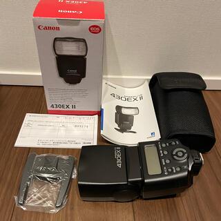 Canon - Canon スピードライト 430EX II