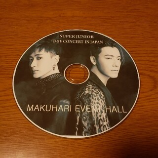 スーパージュニア(SUPER JUNIOR)のSUPER JUNIOR THE D&E DVD(K-POP/アジア)