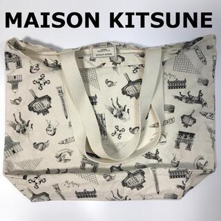 メゾンキツネ(MAISON KITSUNE')のMAISON KITSUNE メゾンキツネ 総柄 トートバッグ エコバッグ(トートバッグ)
