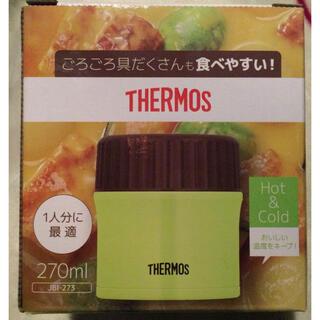 サーモス(THERMOS)の★サーモス スープジャー 真空断熱 270ml ピスタチオ(弁当用品)