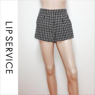 LIP SERVICE - LIP SERVICE チェックツイード ショートパンツ♡RESEXXY
