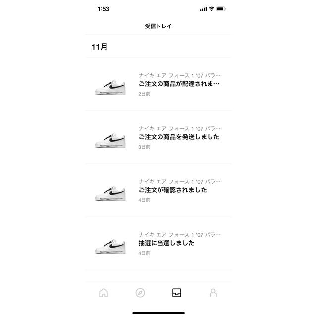NIKE(ナイキ)のNike Air force 1 paranoise 26.5 パラノイズ メンズの靴/シューズ(スニーカー)の商品写真