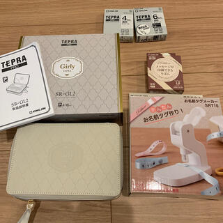 キングジム(キングジム)のTEPRA PRO ♡ テプラプロ Girly お名前タグメーカー機械(オフィス用品一般)
