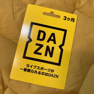 「もっちゃん様専用」DAZN 3ヶ月(その他)