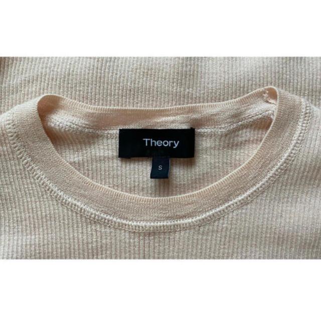 theory(セオリー)のTheory refine リブニット ピンク レディースのトップス(ニット/セーター)の商品写真
