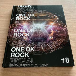 ワンオクロック(ONE OK ROCK)のPRIMAL FOOTMARK  #8 ワンオク(ミュージシャン)