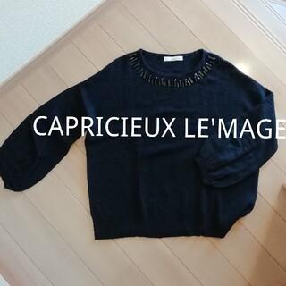 カプリシューレマージュ(CAPRICIEUX LE'MAGE)のCAPRICIEUX LE'MAGE ビジュー付 黒ニット カットソー(ニット/セーター)