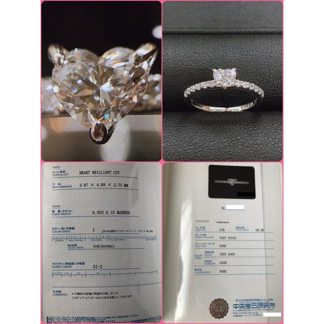 さたん様ご専用です。PTダイヤモンドリング ハートシェイプカット中央宝石鑑定書  レディースのアクセサリー(リング(指輪))の商品写真