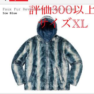 Supreme - supreme Faux Fur Reversible Hooded Jaket