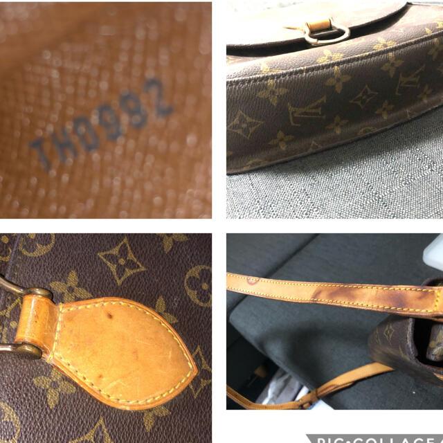 LOUIS VUITTON(ルイヴィトン)のルイヴィトン  モノグラム  ショルダーバッグ サンクルー レディースのバッグ(ショルダーバッグ)の商品写真