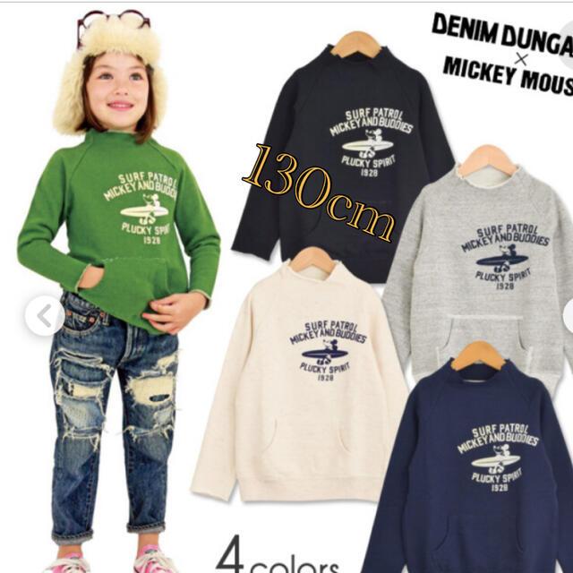 DENIM DUNGAREE(デニムダンガリー)のmoo様☆130cmMICKEY SURF スウェット キッズ/ベビー/マタニティのキッズ服男の子用(90cm~)(Tシャツ/カットソー)の商品写真