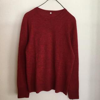 MUJI (無印良品) - 無印 赤 ワイン色 セーター ニット