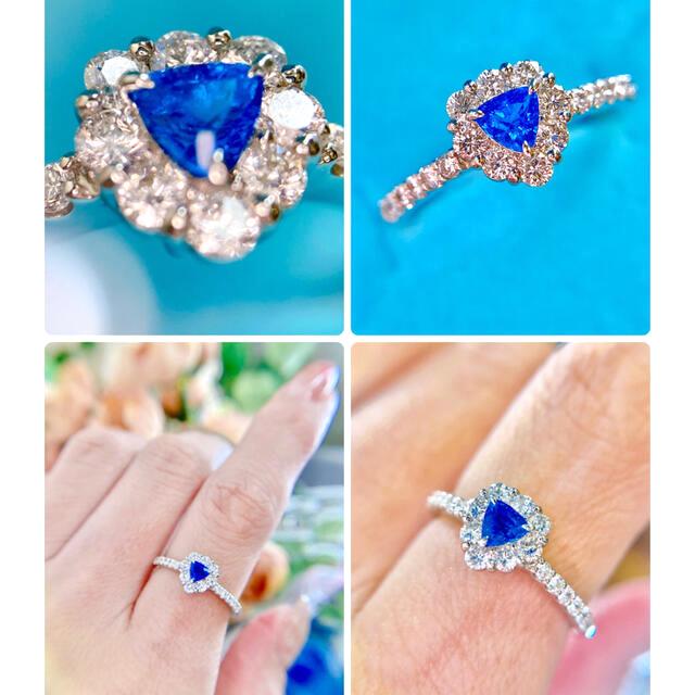 鑑別書 pt950 高品質アウイナイトダイヤモンドリングA0.18/D0.41 レディースのアクセサリー(リング(指輪))の商品写真