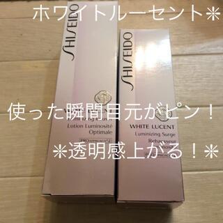 SHISEIDO (資生堂) - ホワイトルーセント ルミナイジングローション&エマルジョン