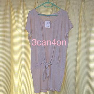 サンカンシオン(3can4on)の3can4on チュニックワンピース(ひざ丈ワンピース)
