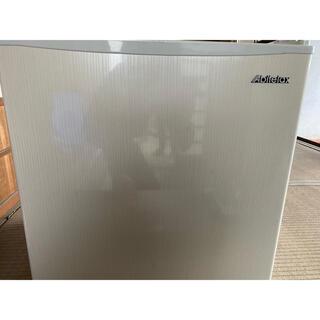 アビテラックス 小型冷蔵庫  46L