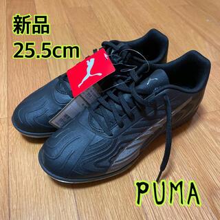 プーマ(PUMA)のPUMA プーマ ワン 20.4 TT サッカー 新品 25.5cm(シューズ)