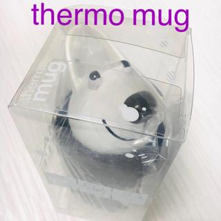 サーモマグ(thermo mug)のthermo mug(サーモマグ) ニット  ネイビー アニマルボトル 新品(水筒)