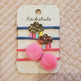 Bonpoint - 【新品未使用】Rockahula Kids ヘアゴム ポンポン