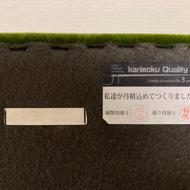カリモク家具(カリモクカグ)のカリモク オットマン インテリア/住まい/日用品のソファ/ソファベッド(オットマン)の商品写真