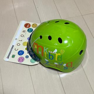 ブリヂストン(BRIDGESTONE)の【新品未使用】子供用ヘルメット(1歳〜)ブリヂストン (ヘルメット/シールド)