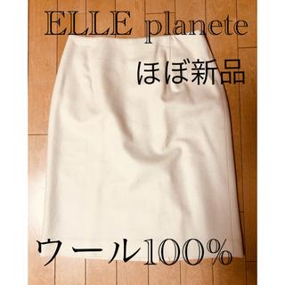 エルプラネット(ELLE PLANETE)のウール100% タイトスカート(ひざ丈スカート)