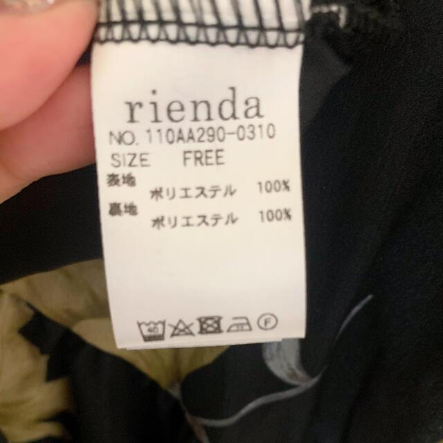 rienda(リエンダ)のrienda ギャザー フラワー ブラウス レディースのトップス(シャツ/ブラウス(長袖/七分))の商品写真