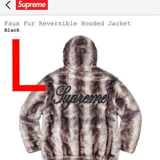 Supreme - Faux Fur Reversible Hooded Jacket Black