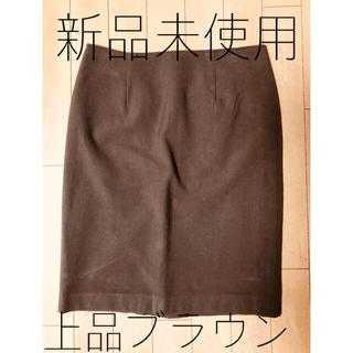 タイトスカート 【新品】(ひざ丈スカート)