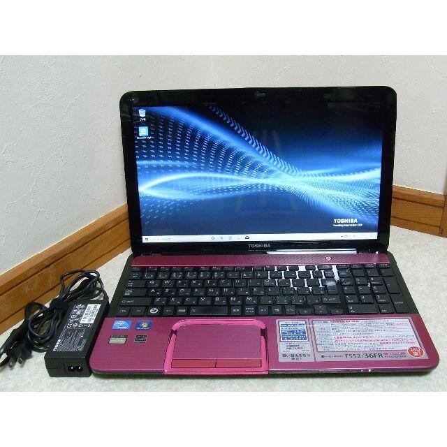 東芝(トウシバ)の激安ノートPC Win10 東芝dynabook T552/36FR ルビーロゼ スマホ/家電/カメラのPC/タブレット(ノートPC)の商品写真