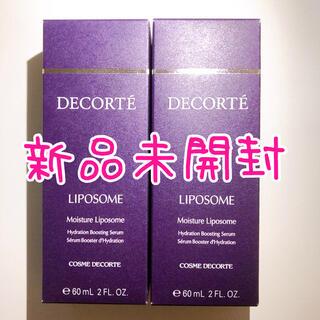 コスメデコルテ(COSME DECORTE)のコスメデコルテ モイスチュアリポソーム 60ml ×2個(美容液)