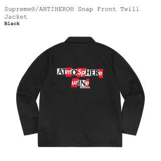 Supreme - M Supreme ANTIHERO Snap Front Twill Jack