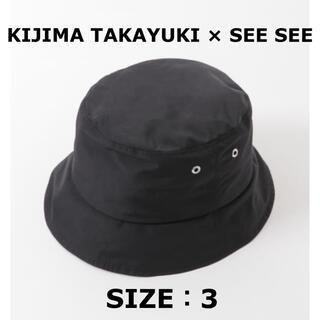 ワンエルディーケーセレクト(1LDK SELECT)のKIJIMA TAKAYUKI × SEE SEE(ハット)