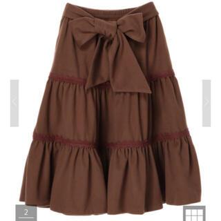 メゾンドフルール(Maison de FLEUR)の新品タグ付き メゾンドフルール 幸福について想うスカート ベージュ Mサイズ(ひざ丈スカート)