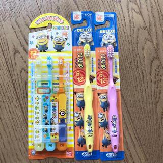 ライオン(LION)の【新品】ミニオン   子供歯ブラシ(歯ブラシ/歯みがき用品)