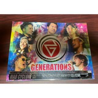 ジェネレーションズ(GENERATIONS)のGENERATIONS ジェネ DVD LDH LIVE(ミュージシャン)