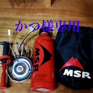 エムエスアール(MSR)のSALE MSR ウィスパーライト ボトルセット(ストーブ/コンロ)
