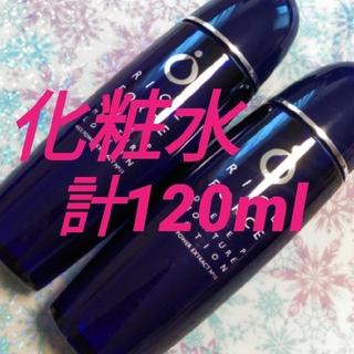 ライスフォース(ライスフォース)のライスフォース 化粧水 ハーフサイズ 2本 計120ml(化粧水/ローション)