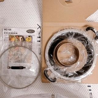 マイヤー(MEYER)の新品 マイヤー ホットポット 26センチ& 片手鍋セット(鍋/フライパン)