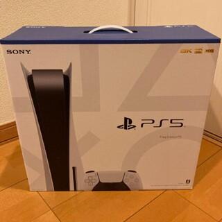 プレイステーション(PlayStation)の【新品】PS5 本体 通常版 プレステ5 Playstation ディスク有り(家庭用ゲーム機本体)