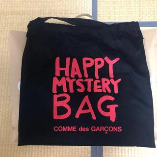 COMME des GARCONS - コムデギャルソン CDG 福袋