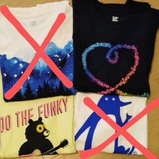 グラニフ(Design Tshirts Store graniph)のLサイズTシャツ2枚セット(Tシャツ/カットソー(半袖/袖なし))